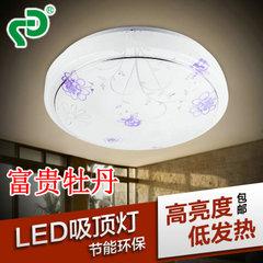 富贵牡丹12/18/24W LED吸顶灯