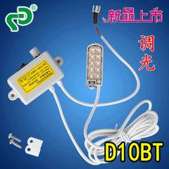 D10BT LED衣车灯
