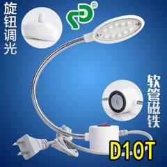 D10T LED衣车灯