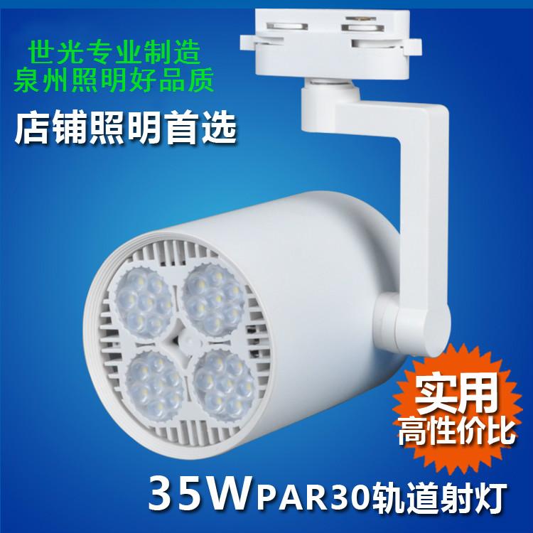 直筒LED轨道射灯