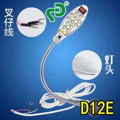 D12E LED衣车灯